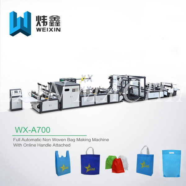 High Output Automatic Non Woven Bag Machine , Non Woven Fabric Making Machinery